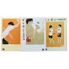 PING PONG MATSUMOTO TAIYOU 1-3 BUNKO MANGA SET COMPLETE JAPANESE COMIC BOOK F/S