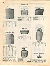 1936 ADVERT Douglass Stoneware Pottery Water Jug Boston Bean Pot Butter Churn
