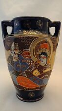 Satsuma Double Handle Vase Immortals Moriage Cobalt Gilded 7.5 Inches High Japan