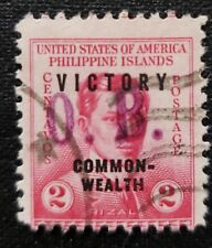 Philippines stamp Official Business Hand stamped O.B. .