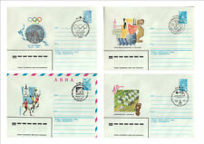 Olympics Stamps