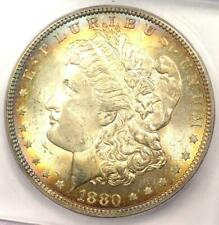 1880-P (1880) Morgan Silver Dollar $1 - ICG MS65+ Plus Grade - $900 Value!