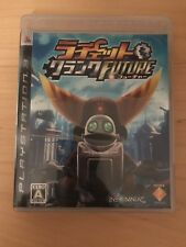 Ratchet and clank PS3 NTSC JP