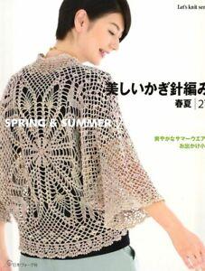 Beautiful Crochet Wear Spring and Summer 27 - Japanese Craft Book