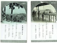 VINTAGE 1945 + REAL PHOTO POST CARDS [2] + JAPANESE + TAISHO