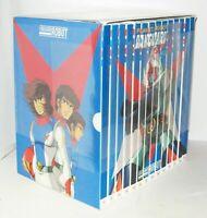 PLANET ROBOT DANGUARD ACE - SERIE COMPLETA (Yamato Video) 14 DVD + FASCICOLI NEW