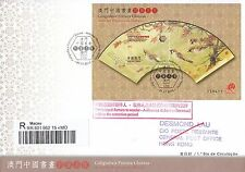 Macau China Stamp Postal mail FDC: 2013 Famous Artists to GPOPR MO136554