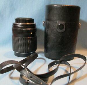 Vintage SMC Pentax Camera LENS & CASE   1:2.5  135mm   Asaha Opt. Co.