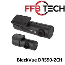 BlackVue DR590-2CH Full HD Dashcam Sony Starvis Sensor (16GB)