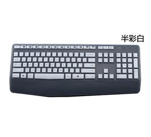CIEATIVE Color Silicone keyboard Skin For Logitech MK345 K345