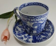 Ming Dynasty Antique Chinese Blue and White Porcelain Plate and Cup Vintage -