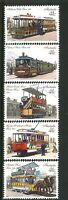 Australia MNH 1989 Last SET of 5x 41c Historic Trams Stamp Series variety Issues