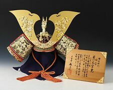 Samurai Helmet -A Replica of National Treasure Style- Beautiful Kabuto 龍玉