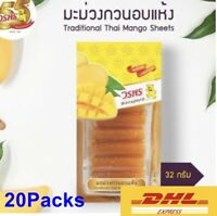 20Packs Mango Dried Sheet Rolled Chewing Thai Fruit snack Sweet&Sour 32g.