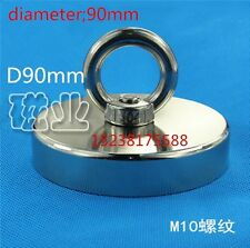 D90mm RECOVERY MAGNET, VERY STRONG, FISHING, TREASURE HUNTING WITH EYELET!