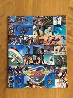 NOS GT / DYNO BMX Freestyle Bicycle Catalog. New Old School.