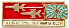 New listing Soviet Russian Military Pin Badge. Ussr Air Fleet Day. Air Forces