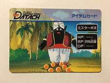 Dragon Ball Z Joint Rom System Datach 37