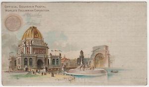 1893 CHICAGO World's Fair PC Postcard Columbian Exposition EXPO Goldsmith ADMIN