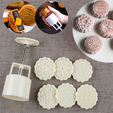 6Pcs Set 75g Flower Stamps Barrel Moon Cake Mold Pressure Pastry Baking Tool