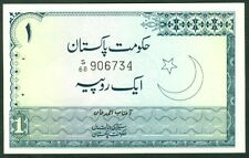 Pakistan 1 Rupee 1975 Au P 24A Prefix S/68 Au (2 pieces)