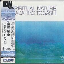 Masahiko Togashi - Spiritual Nature EAST WIND JAPAN MINI LP CD Sadao Watanabe