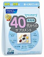FANCL supplement for over 40s male men 30 packs 15-30 days F/S w/Tracking# Japan