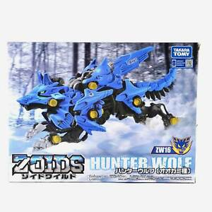 **UK Seller** Zoids HUNTER WOLF (ZW16) - Official Takara Tomy - Toy Figure BOXED