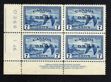 CANADA 1949 7c WITH MISSING STOP AFTER 'S' SG O171a MINT.