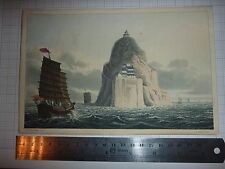 1817 aquatint hand coloured engraving Seaou-Koo-Shan, from the East china hong