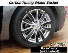 "Carbon Tuning Wheel Mask Sticker For Kia K3 ; Forte 16"" [2013~on]"