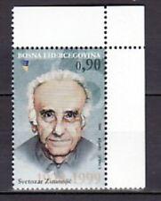 Bosnia & Herzegovina (Muslim Adm) Sc 439 NH ISSUE of 2003