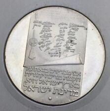 Israël 10 Lirots 1973 argent #462