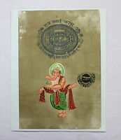 OLD VINTAGE HAND MADE WATER COLOR PAINTING WITH INDIAN OLD STAMP PAPER 017