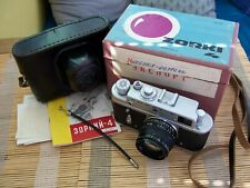 Zorki 4 mit Jupiter 8 (50mm f/2) Leica Kopie + OVP