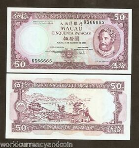 MACAO 50 PATACAS P-60 B 1981 SHIP UNC MACAU MONEY BILL CHINESE CHINA BANK NOTE