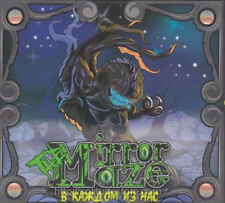 THE MIRROR MAZE - В Каждом Из Нас (CD, 2011, Digipak) Deathcore