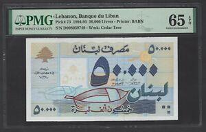 Lebanon 50000 Lira 4-1-1994 P73 Uncirculated Grade 65
