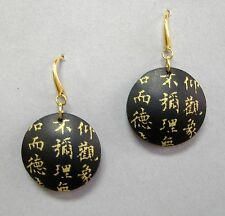 Black China Round Earrings Gold Handmade Clay Pierced Dangle Artisan New Gift