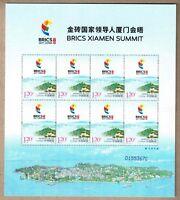 China 2017-19 Brics leaders meeting in Xiamen Mini Sheet Silk