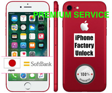 JAPAN SOFTBANK IPHONE 7 / 7+ FACTORY UNLOCK PREMIUM SERVICE - 100% Guaranteed