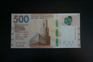 HONG KONG 2018 STANDARD CHARTERED BANK 500 DOLLARS NEW DESIGN** (UNC)