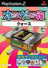 Oretachi Game Center 10: Quarth (2006) Brand New Factory Sealed Japan PS2 Import