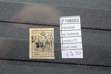 FRANCOBOLLI ASI LOMBARDO VENETO N°2 USATI STAMPS OLD ITALY USED (F106003)