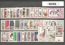 Année complète de timbres de France - 1959