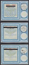 ISRAEL, 1970-73. Int'l Reply Coupons revalued 60/100/1.10, (3)
