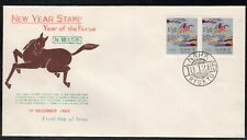 Ryukyu Islands 1965 year of the Horse Illustrated FDC