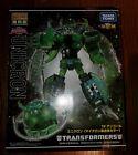Transformers Encore 35th Anniversary Universal Dominator Unicron Green Takara