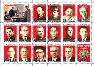 100 years VCHKA KGB FSB Russia Dzerzhinsky Beria Alania 2017