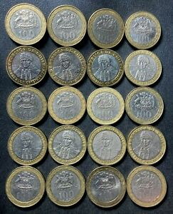 Old Chile Coin Lot - 100 PESOS - High Quality Coins - Bi-Metal - Lot #S16